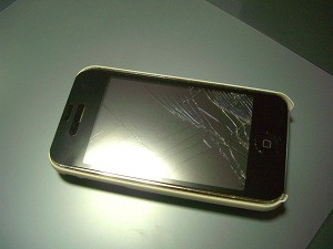 iPhone breaks !