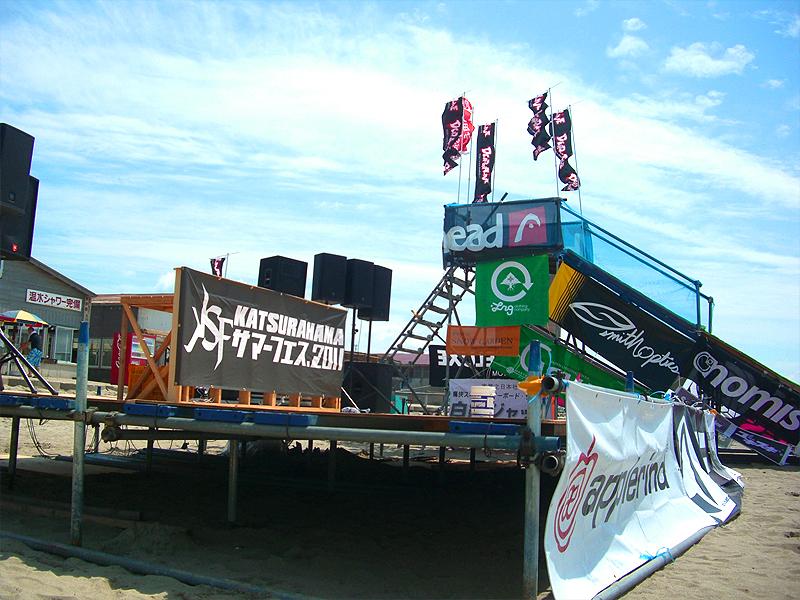 桂浜サマーフェスタ2011