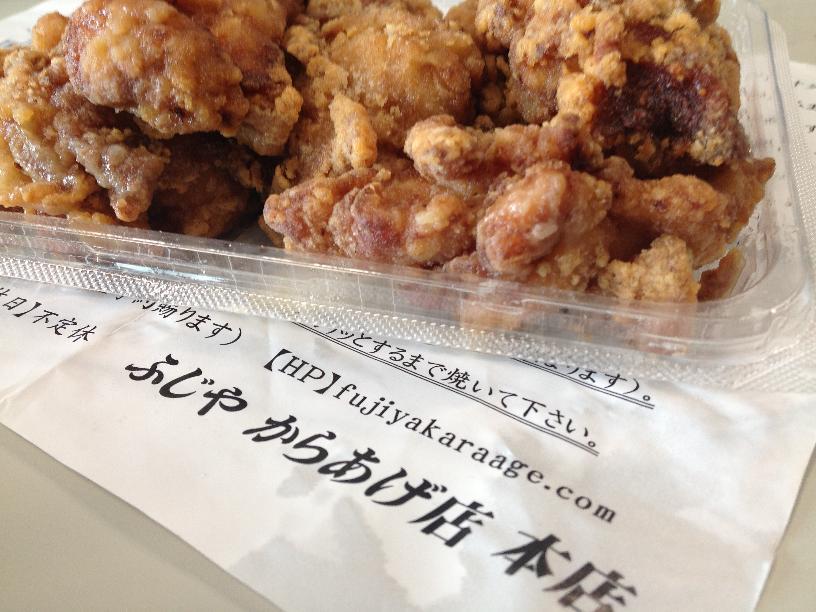 秋田の唐揚げ店ふじやの和風味