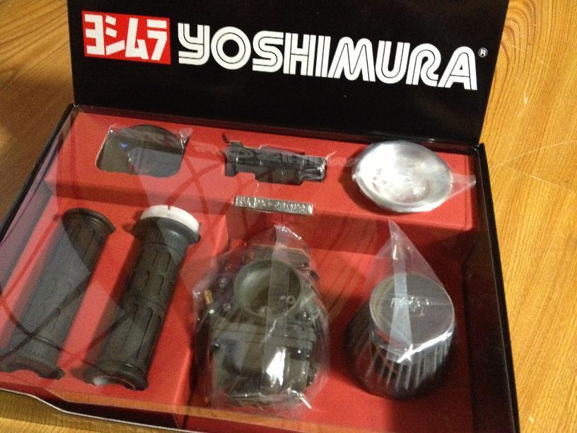 ヨシムラパワーアップキット購入