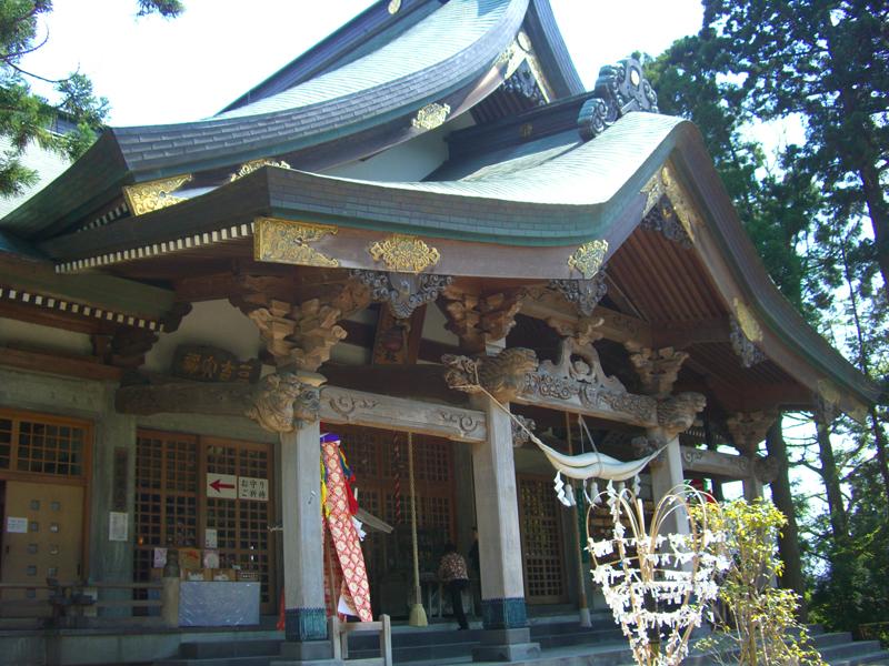 Menu太平山三吉神社