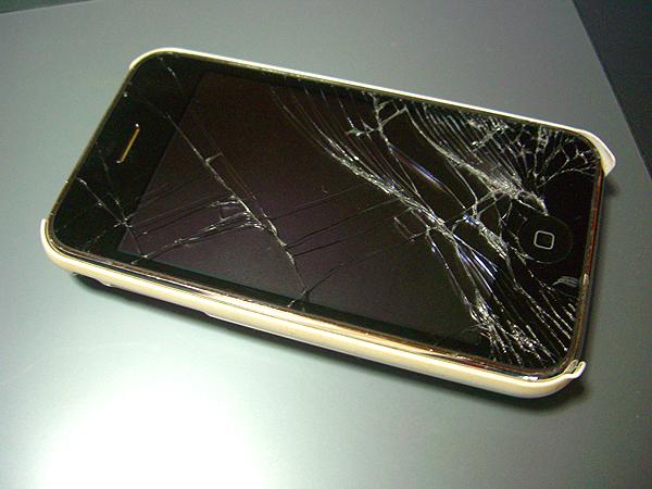 iPhoneが・・・