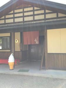 鶴の湯、田沢湖、角館武家屋敷